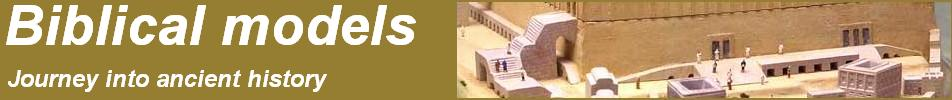 Picture of the model of Jerusalem. Hulda gates with people going into the Temple
